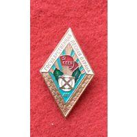 Знак 10 лет Государственной охране СССР