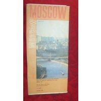 Москва.Туристическая схема на английском языке.1980г.