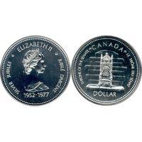Канада 1 доллар 1977 г. (Трон - Cеребряный юбилей королевы 1952-1977) серебро/UNC в капсуле