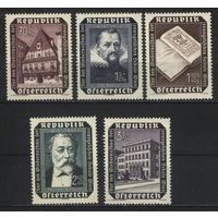 Австрия 1953 Mi# 989-993 (MNH**)