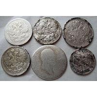 Лот уставших монет
