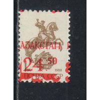 Казахстан 1992 Надп #13*