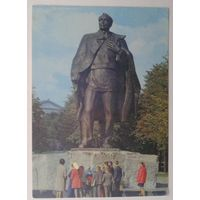 Минск. Памятник Янке Купале. 1974 г. Чистая