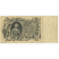 Лот банкнот Царской России 500 250 100 25 10 5 3  рублей и другие  (28 БАНКНОТА)