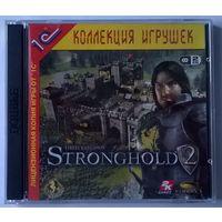 Stronghold 2 (2006) лицензия