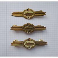 Германия (ГДР). Комплект знаков классификации специалиста мотострелковых войск Национальной народной армии