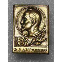 Значок мет. Дзержинский (1877-1926) на винте
