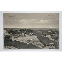 Открытка. Новогрудок. Рыночная площадь #2. Первая мировая война.