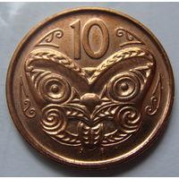 Новая Зеландия 10 центов 2013 г