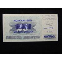 Босния и Герцеговина 1 000 000 динаров 1993г UNC