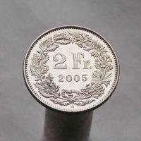 Швейцария 2 франка 2005