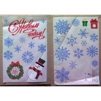Витражные наклейки новогодние (снежинки, снеговик, новогодний венок) + картонные рождественский леденец и новогодний венок