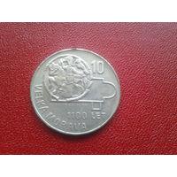 10 крон 1966 Чехословакия КМ# 61 серебро