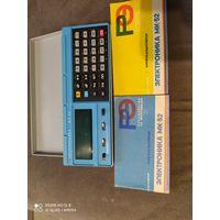 Калькулятор электроника Мк52 на пломбе