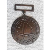 Медаль. Первенство БССР по туризму. Тяжелый металл #0052