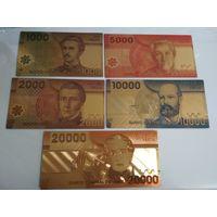 Набор золотых банкнот Чили.
