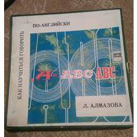 Пластинки уроки английского СССР набор 5 шт в футляре как новые