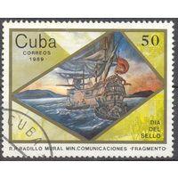 Куба 1989 парусник