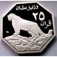 Исламский Эмират ВАЗИРИСТАН 25 драмов 2018 год  (серебрение)