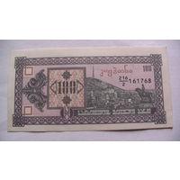 Грузия 100 лари 1993г.   распродажа