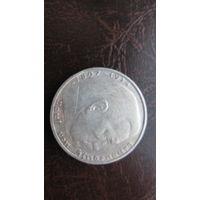 Германия 2 марки 1938 G