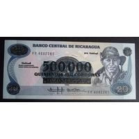 Никарагуа. 500 000 кордоба. Надпечатка на 20 кордоба. 1985. [UNC]