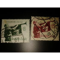 Германия. Рейх. 1935г. Гитлерюгенд. Полная серия.