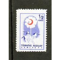 Турция. Ми-2222. Красный полумесяц на цветке. Общество красного полумесяца. 1957.