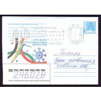 Беларусь 1998 Нагано Олимпиада фристайл