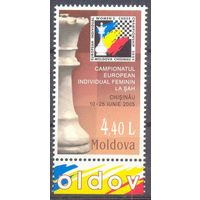 Молдова шахматы