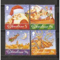 Гибралтар 1996 Новый год