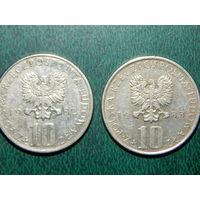 Польша 10 злотых (список)