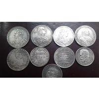 Лот монет 9 штук копия.