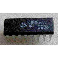 Микросхема К161КН1А