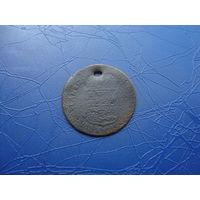 Неопознанная монета        (2146)