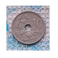 Довоенная Бельгия 10 центов 1923 год. Инвестируй в историю!