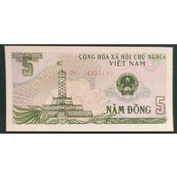 5 донгов 1985 года - Вьетнам - UNC