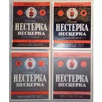 104 Этикетка от спиртного БССР СССР Минск Гомель Витебск Гродно