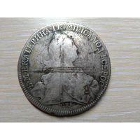 1 рубль. Екатерина II 1773 года. СПБ-ЯЧ