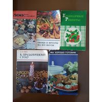 Кулинария. Книги 80х годов.