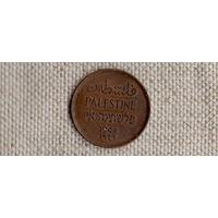 Палестина 1 миль 1942(Li)