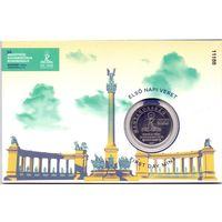 Венгрия, 50 форинтов 2021 года, в буклете. 52-й Евхаристический Конгресс в Будапеште, с участием Папы Римского.