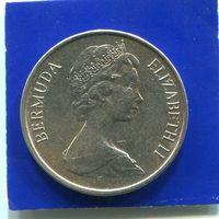 Бермудские острова , Бермуды 5 центов 1970