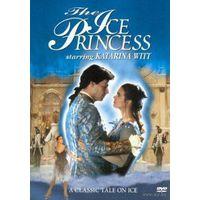 Ледовая принцесса / The Ice princess / Die Eisprinzessin (Катарина Витт)  сказка, мюзикл, балет на льду, DVD5