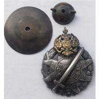 Знак Латышских стрелковых батальонов