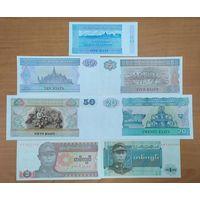 Набор банкнот Мьянмы (Бирмы) - 7 шт - UNC