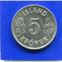 Исландия 5 крон 1978