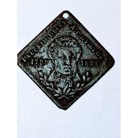 Медальон Русский поэт А.С. Пушкин 1799  -. 1899 года . 100 лет с рождения поэта .