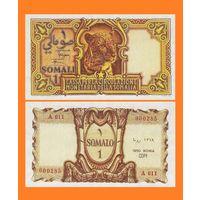 [КОПИЯ] Итальянский Сомалиленд 1 сомали 1950г.