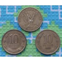 Чили 10 песо. Военный переворот в Чили Аугусто Пиночета 11 сентября 1975 года. Подписывайтесь! Много новых лотов в продаже!!!